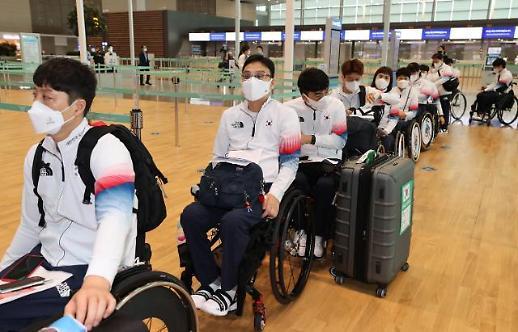 韩国残奥会代表团出征