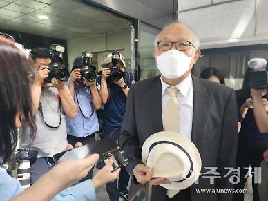 백운규 전 산업장관 배임 혐의 불기소·수사중단 권고