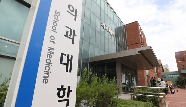 조민 부산대 의전원 학위취소 24일 결정...고려대도 조사 착수