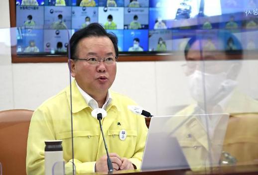 韩总理呼吁全民积极接种新冠疫苗