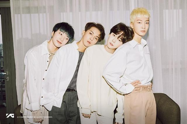 YG Entertainment extends management contract with K-pop boy band WINNER