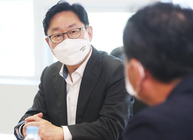 """박범계 """"이재용 무보수 경영은 취업제한 위반 아냐"""""""