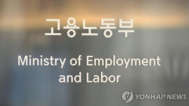 고용부, 중소기업 250곳 소프트웨어 훈련 지원