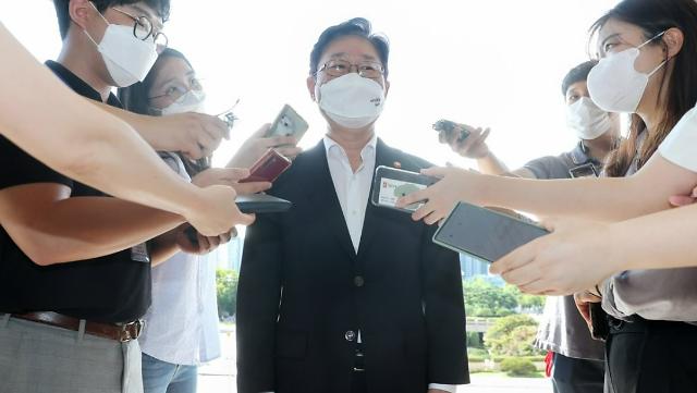 """박범계 법무부 장관, """"오늘 정진웅 차장검사 인사조치할 것"""""""