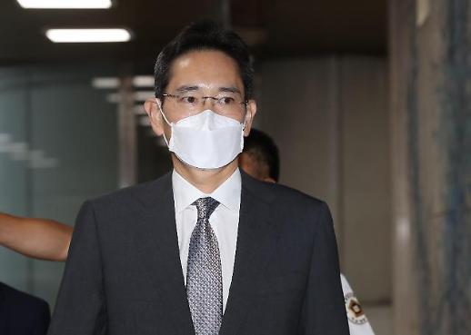 李在镕出席三星非法并购案庭审