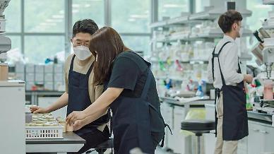 Kolmar Korea to develop stone cell-based eco-friendly material to replace microplastics