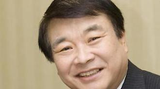 한컴그룹, 아로와나허브 가상자산사업자 등록 추진