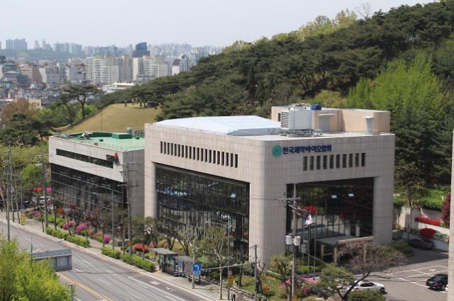 대웅·한미 등 제약바이오기업 7개사, 美 보스턴 이노베이션센터 입주 완료