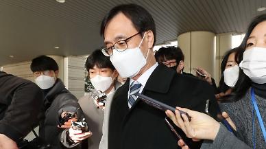 한동훈 독직폭행 유죄 정진웅, 법무연수원 연구위원 발령