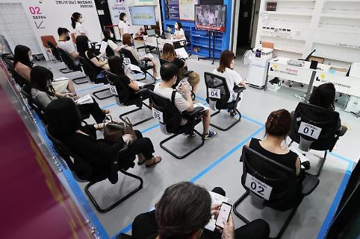 韩政府:将尽快公布莫德纳疫苗供应计划