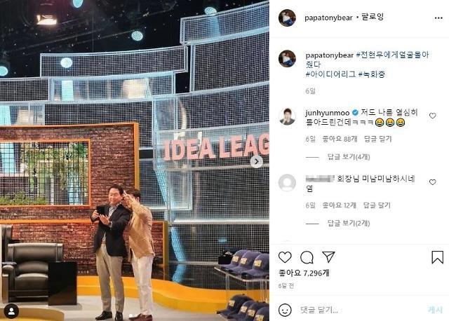 최태원 SK그룹 회장, TV 예능에 진출...대한민국 아이디어리그 심사위원