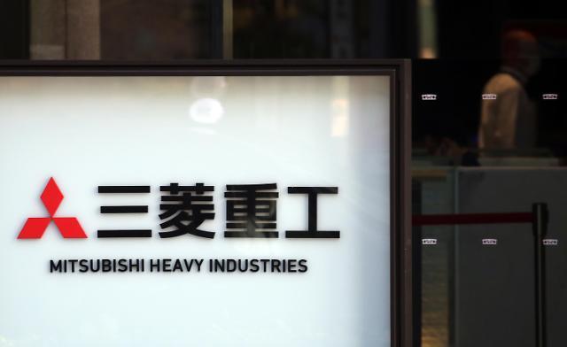 消息:韩法院扣押三菱重工资产系其子公司债权