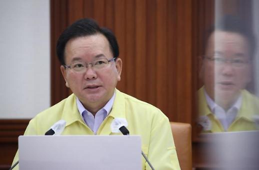 韩国延长现行防疫措施至下月5日 餐厅咖啡店营业至9点