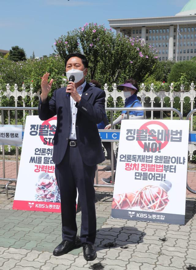 """김기현 """"언론재갈법, 조국지키기법…권력형 비리 원천봉쇄"""""""