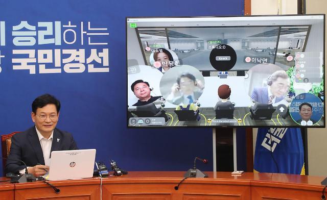 [포토] 메타버스 캠프 입주식 참석한 민주당 송영길 대표