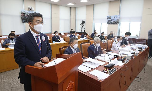 [포토] 국방위원회 출석한 서욱 국방부 장관