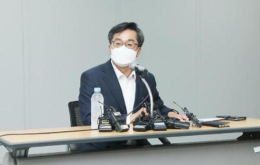 韩国前副总理金东兖宣布参选下届总统