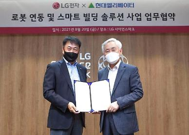 Hyundai Elevator works with LG Electronics to push for launch of smart building solutions