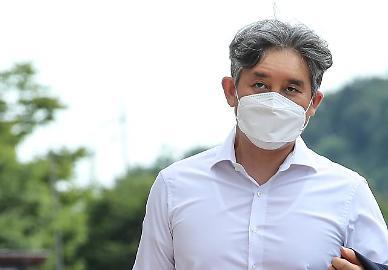 검찰, 라임 핵심 김봉현 보석 허가에 불복 항고