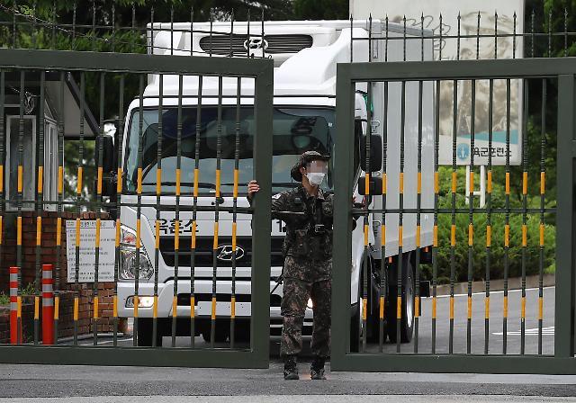 군, 코로나19 돌파감염 누적 40명...포천 육군부대 1명 추가