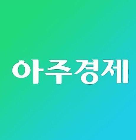 [아주경제 오늘의 뉴스 종합] 국민의힘 '필승공식' 멀어지는 윤석열…중수청 '약세' 外