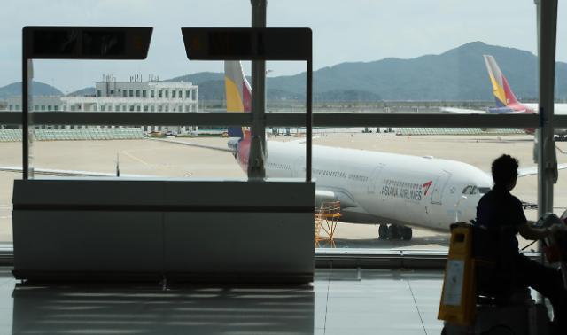 """韩国与塞班""""航空旅游气泡""""启动一个月 仅42名旅客搭乘专属航班"""