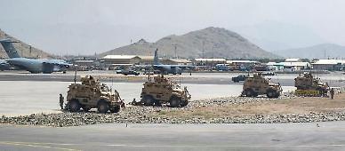 중·러 의견에 힘 싣는 北...아프간사태 美 맹비난