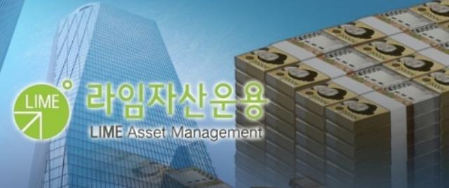 라임 돌려막기 가담 연예기획사 대표, 징역 4년 확정