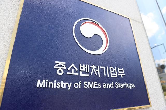 중소벤처기업부 주간 주요일정 및 보도계획(8월 23일~8월 27일)