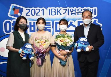 IBK기업은행배 초대 우승자는 최정 9단