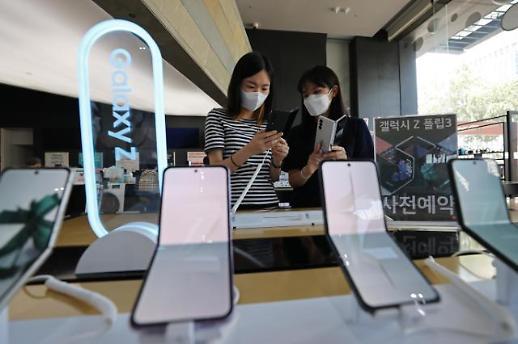 折叠屏要火!三星Galaxy Z Fold3/Flip3预购量创历史新高