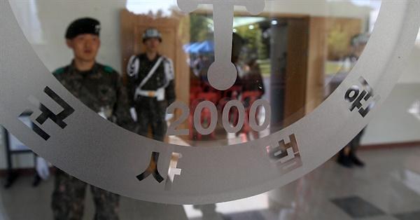 서욱 국방부, 평시 군사법원 폐지 기로에