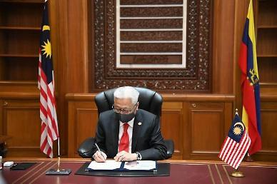 [NNA] 말레이시아 국왕, 이스마일 사브리 부총리를 신임 총리로 임명