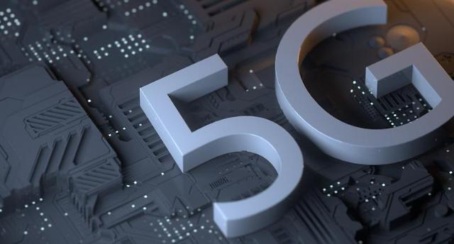 SKT partners with communications tech company targeting B2B market for 5G MEC service