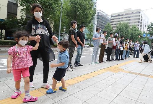 法务部为400多名在韩阿富汗公民提供庇护