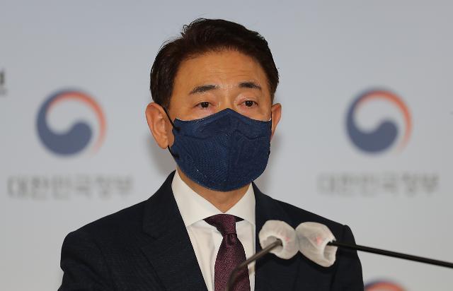 흑석 김의겸도 걸렸다···국민의힘 12명 부동산 투기 의혹