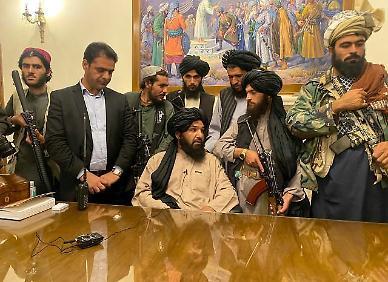 [뉴스분석] 1170조원 가치 탈레반 韓과 경협 희망...정부 국제사회 동향 주시