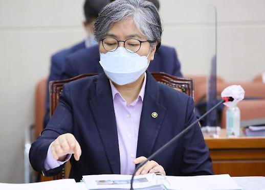 """韩政府:9月底拟讨论""""与新冠共存""""计划"""