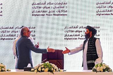 탈레반, 한국에도 합법 정부 인정해달라...2주 안 새 정부 구성 방침