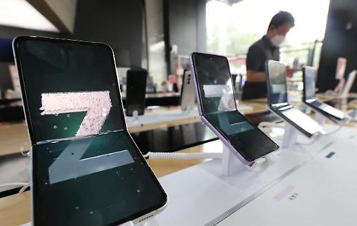 """人气火爆一""""机""""难求 三星Galaxy Z Fold 3/Flip 3预购量突破80万大关"""
