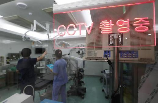 摄像头进入手术室