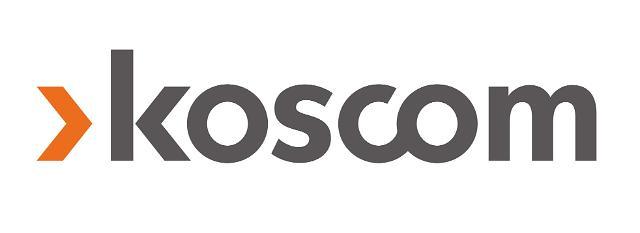 PC·스마트폰 없이도 인증… 코스콤, 클라우드 공동인증서 3분기 출시