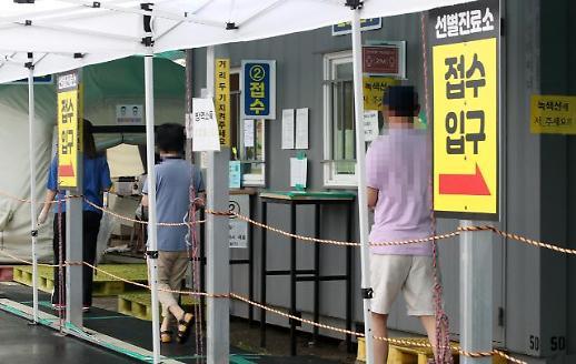 韩国新增1509例新冠确诊病例 累计239287例