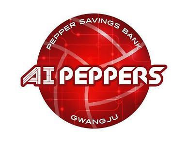 페퍼저축은행 배구단 이름은 AI PEPPERS