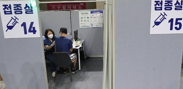 [코로나19] 백신 종류 오인…강릉 주민 40명 백신 오접종