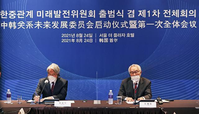 韩中关系未来发展委员会启动仪式在首尔举行