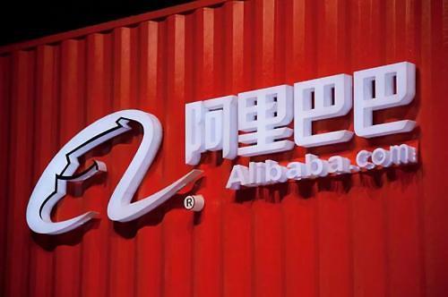 [중국기업] 또 악재 겹친 알리바바...이번엔 개인정보 유출