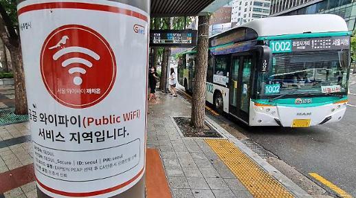 首尔公交车站完成公共WIFI覆盖