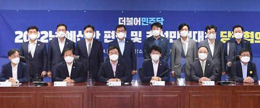 """党政就增加明年预算达成一致 600万亿韩元""""超级版""""呼之欲出"""