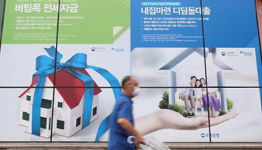 韩国银行业界收紧家庭贷款 部分银行停止放贷